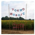 Tokyo Morose - Specific Ocean